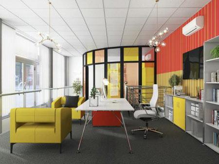 Bürodesign_nach_einrichtung